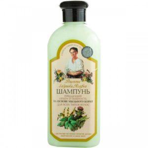 Шампунь Объем и пышность для всех типов волос на основе мыльного корня