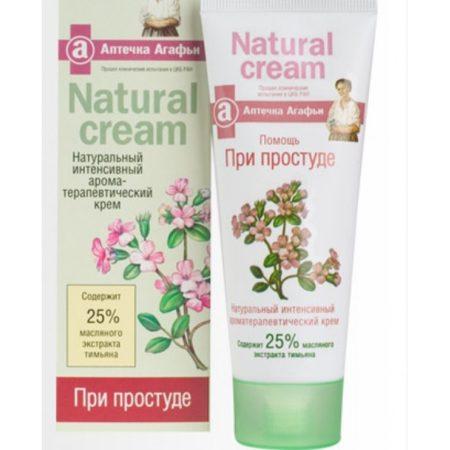 Натуральный интенсивный ароматерапевтический крем «Natural cream» с экстрактом тимьяна помощь при простуде Аптечка Агафьи