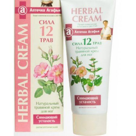 Натуральный травяной крем для ног «Herbal Cream» снимающий усталость Аптечка Агафьи