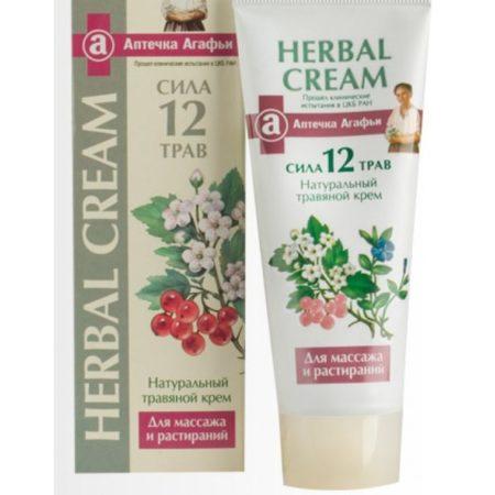 Натуральный травяной крем «Herbal Cream» для массажа и растирания Аптечка Агафьи