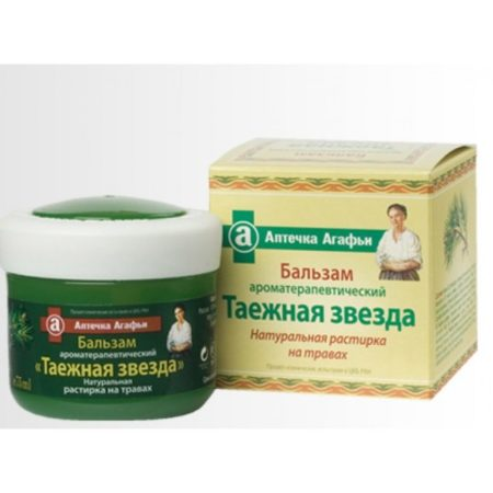Бальзам ароматерапевтический «Таежная звезда» натуральная растирка на травах Аптечка Агафьи