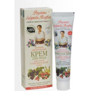 Крем для лица ночной питательный для сухой и чувствительной кожи Новая формула +25% экстрактов