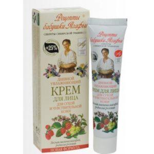 Крем для лица дневной увлажняющий для сухой и чувствительной кожи Новая формула +25% экстрактов