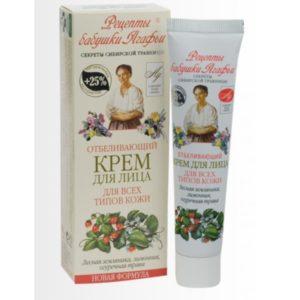 Крем для лица отбеливающий для всех типов кожи Новая формула +25% экстрактов
