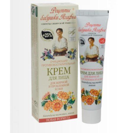 Крем для лица очищающий для жирной и проблемной кожи Новая формула +25% экстрактов