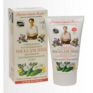 Очищающая и отбеливающая маска для лица для жирной и комбинированной кожи Новая формула +25% экстрактов