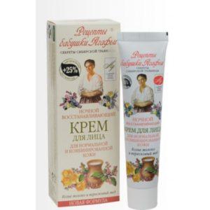Натуральный ночной восстановливающий крем для лица для нормальной и комбинированной кожи Новая формула +25% экстрактов