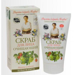 Скраб для лица очищающающий для всех типов кожи Новая формула +25% экстрактов