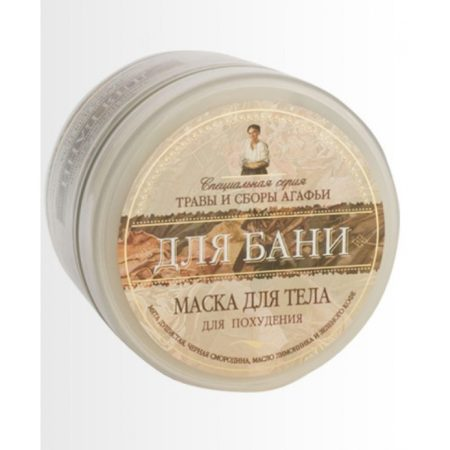 Маска для тела для бани для похудения Травы и сборы Агафьи для бани
