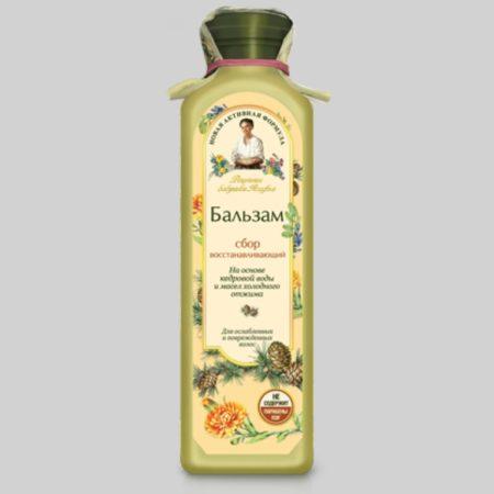 Бальзам для волос сбор восстанавливающий для ослабленных и поврежденных волос (светлая бутылка) Новая активная формула