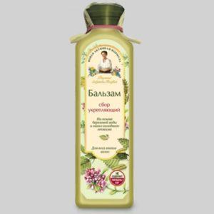 Бальзам для волос сбор укрепляющий для всех типов волос (светлая бутылка) Новая активная формула