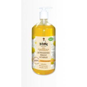 Домашнее мыло Агафьи «100% Ромашковое»