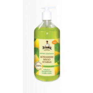 Домашнее мыло Агафьи «Мятно-лимонное»