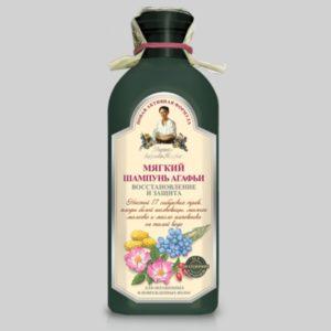 Мягкий шампунь Агафьи восстановление и защита для окрашенных и поврежденных волос (темная бутылка) Новая активная формула
