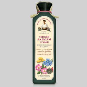 Мягкий бальзам Агафьи восстановление и защита (темная бутылка) Новая активная формула