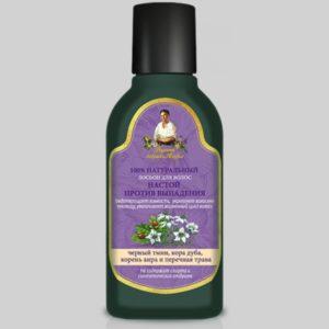Лосьон для волос настой против выпадения (темная бутылка) Секреты сибирской травницы