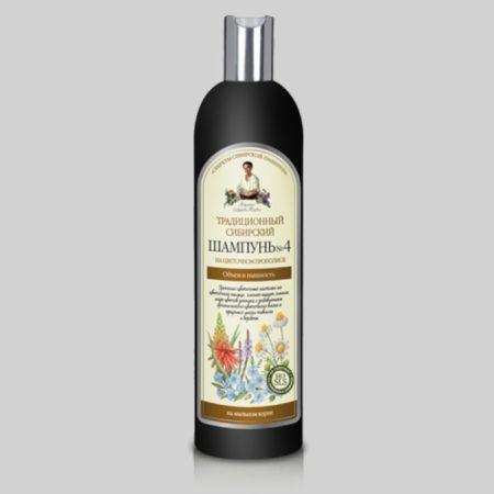 Традиционный сибирский шампунь №4 на цветочном прополисе объем и пышность Секреты сибирской травницы