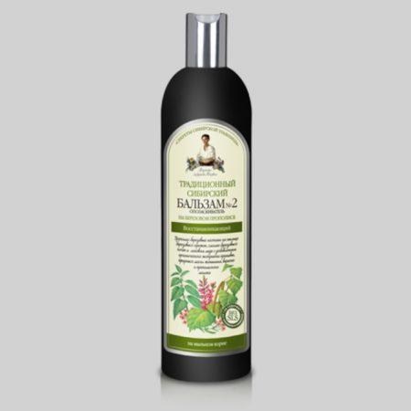 Традиционный сибирский бальзам №2 ополаскиватель для волос на березовом прополисе восстанавливающий Секреты сибирской травницы