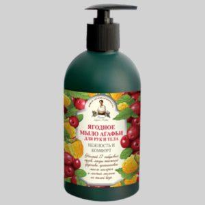 Жидкое ягодное мыло Агафьи для рук и тела нежность и комфорт (темная бутылка) Новая активная формула