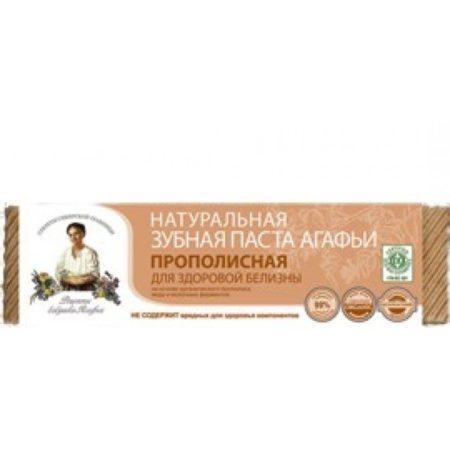 Натуральная зубная паста Агафьи «Прополисная» для здоровой белизны