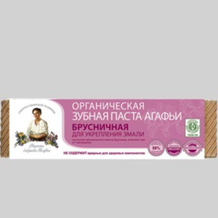 Органическая зубная паста Агафьи «Брусничная» для укрепления эмали