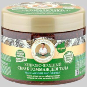 Кедрово-ягодный скраб-гоммаж для тела массажный био эффект Рецепты бабушки Агафьи на 5 соках
