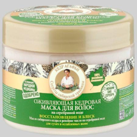 Оживляющая кедровая маска для волос на серебряной воде Восстановление и блеск Рецепты бабушки Агафьи на 5 соках