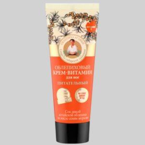 Облепиховый крем-витамин для ног питательный Рецепты бабушки Агафьи на 5 соках