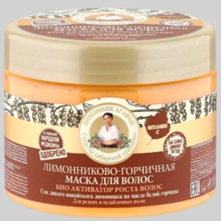 Лимонниково-горчичная маска для волос Био-активатор роста волос Рецепты бабушки Агафьи на 5 соках