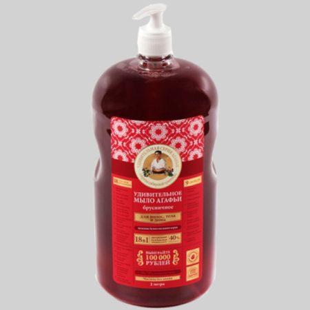 Удивительное мыло Агафьи Брусничное Для волос