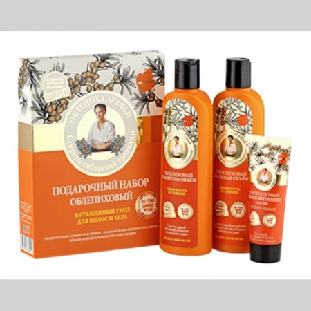 Подарочный набор Облепиховый Витаминный уход для волос и тела (шампунь