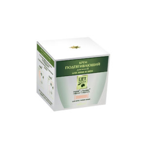 Lift-Olive Крем подтягивающий дневной для лица и шеи 50мл