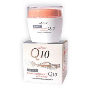 Q10 Крем-энергия ночной для лица 50мл.