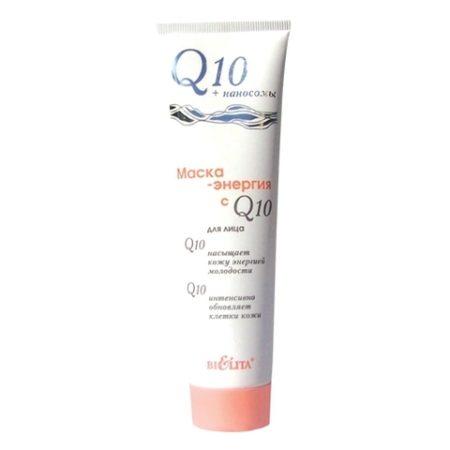 Q10 Маска-энергия для лица 100мл.