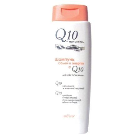 Q10 Шампунь для волос Объём и Энергия 400мл.
