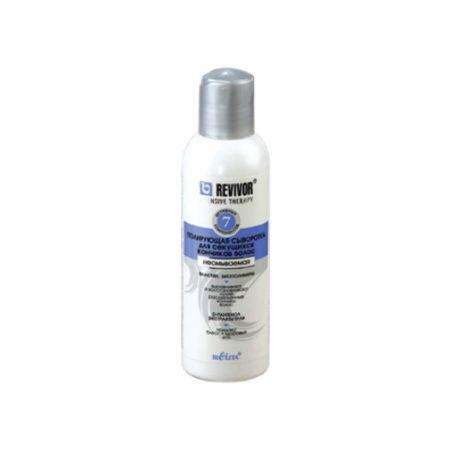 Интенсивная терапия  Сыворотка полирующая для секущихся волос150мл.