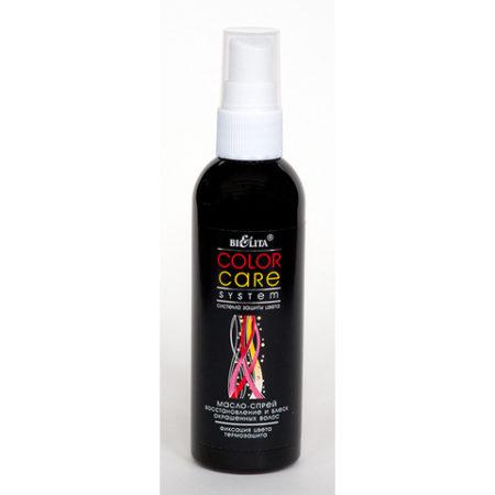 Color Care Масло-спрей востановление и блеск окрашенных волос 100мл.