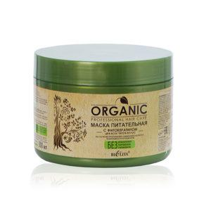ПРО линия ORGANIC Маска питательная с фитокератином  для всех типов волос  500мл.
