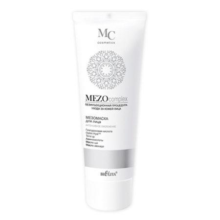 MEZOcomplex Мезомаска для лица Интенсивное омоложение (туба) 100мл.