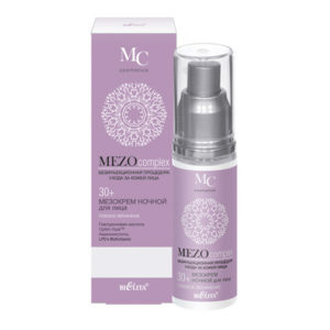 MEZOcomplex Мезокрем ночной для лица 30+ Глубокое увлажнение 50мл.