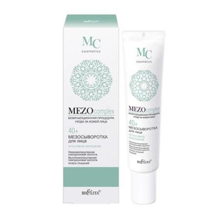 MEZOcomplex Мезосыворотка для лица 40+ Интенсивное омоложение (туба) 20мл.