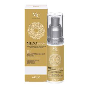 MEZOcomplex Мезокрем ночной для лица 50+ Комплексное омоложение 50мл.