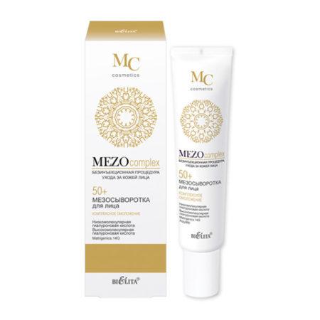 MEZOcomplex Мезосыворотка для лица  50+ Комплексное омоложение (туба) 20мл.