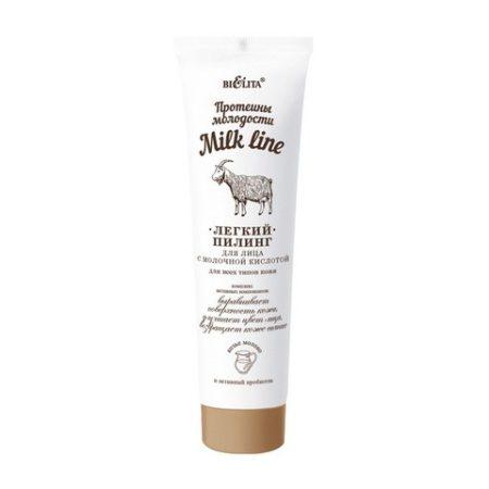 Milk line Протеины молодости Пилинг легкий для лица с молочной кислотой 100мл.