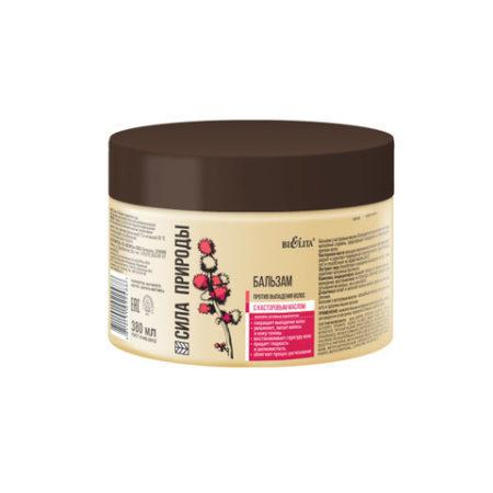 Сила природы Бальзам с касторовым маслом против выпадения волос 380мл.