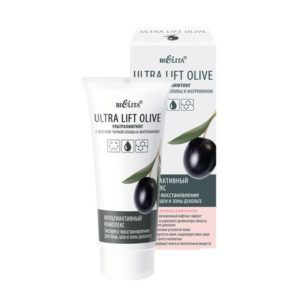ULTRA LIFT OLIVE Мультиактивный комплекс Экспресс востановление (туба) 30мл.