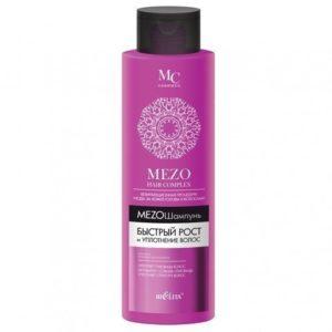 MEZO HAIRcomplex Мезошампунь Быстрый рост и Уплотнение волос 520мл.