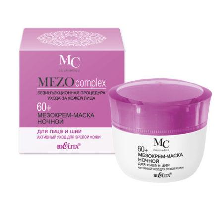 MEZOcomplex Мезокрем ночной для лица 60+ Активный уход для зрелой кожи 50мл.