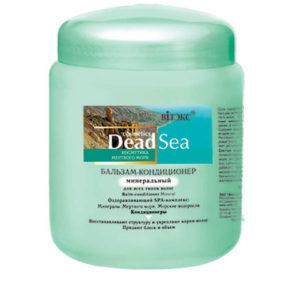 Косметика Мертвого моря Бальзам-кондиционер для волос 450мл.