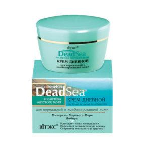 Косметика Мертвого моря Крем дневной для нормальной и комбинированной кожи 45мл.